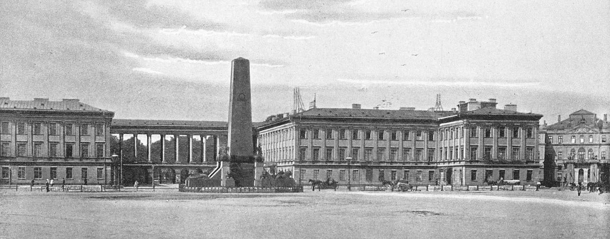 Pomnik lojalistów
