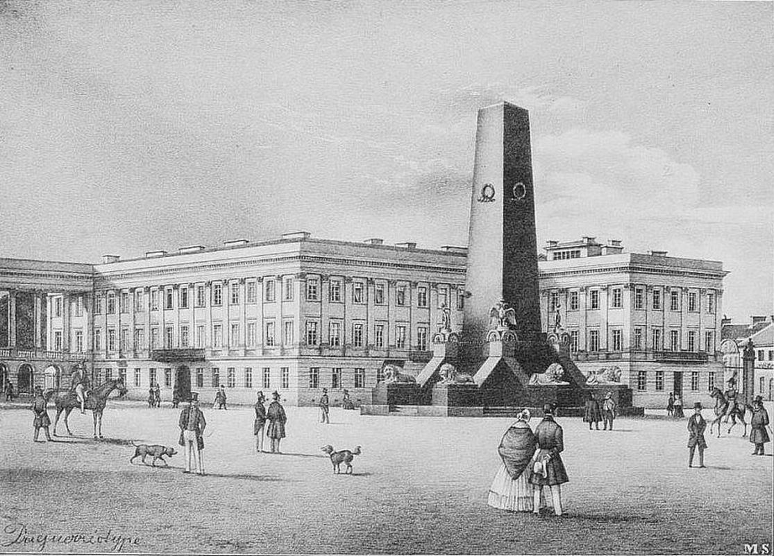 Pomnik lojalistów na Placu Saskim